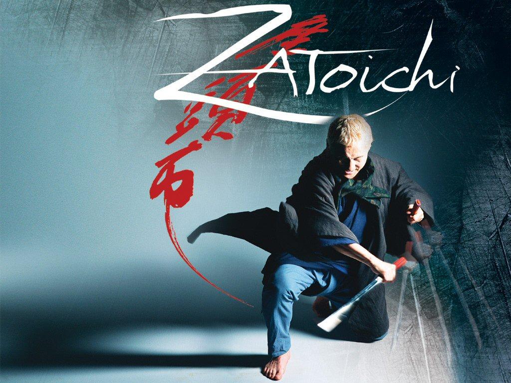 Zatoichi (1024x768 - 160 KB)